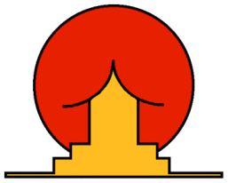 Eastern Studies Logo